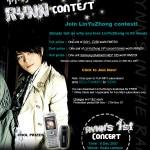 Win Rynn Lin Yu Zhong Concert Tickets