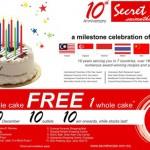 Free Secret Recipe Cake!
