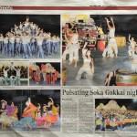 6.15 Malam Muhibah & Kebudayaan Soka Gakkai Malaysia 2008