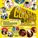 2009 NEW YEAR EVE COUNTDOWN CARNIVAL @ 1UTAMA WITH INTERNATIONAL MUSICAL FIREWORKS PRESENTATION