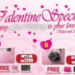 The Sony Style Valentine's Special‏
