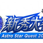 Astro Star Quest 2009 Top 5 Finalists' Press Conference and Ticket Redemption @ Sg Wang