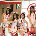 PC Fair (II) Avira Show Girls With Nurse Outfit