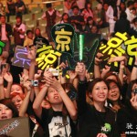 MYAstro Music Awards 张芸京 – 至尊流行榜頒獎典禮 2009