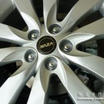 How To Change / Replace Your Naza Kia Forte Wheel Cap Sticker