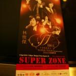 JJ Lin林俊杰100天音乐实录大马签唱会Live Super Tour 2010
