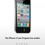 The iPhone 4 Case Program has ended