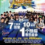 Asian Music Festival 亚洲音乐节 2011 @ MINES, MIECC