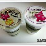 Bubble tea syrup is unsafe – Chatime vs Gong Cha Bubble Tea