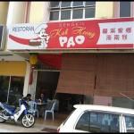 Dengkil Kah Heong Pao 龙溪家乡海南包 – Yummy Pau!
