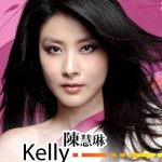 Kelly Chen 陳慧琳 + Justin Lo 側田 @ Paradigm Mall in Kelana Jaya, PJ (Next to LDP)