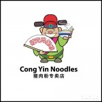 Cong Yin Pork Noodles 状元及第粉丝 From Ipoh Gardens To Bandar Puteri Puchong