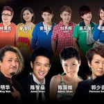 《Astro On Demand我的最爱颁奖典礼2012》TVB艺人陈茵媺、古明华、陈智燊及郭少芸 – 25、26日来马全力造势