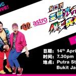 MY Astro至尊流行榜颁奖典礼 4th MY ASTRO Music Awards 2013 @ Putra Stadium, Bukit Jalil