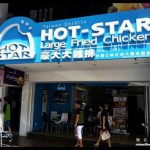 Hot Star Large Fried Chicken (豪大大雞排)@ SS15, Subang Jaya – Famous Food From Taiwan