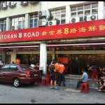Restoran 8 Road (新世界8路海鲜) @ Bandar Puchong Jaya