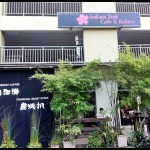 Haikara Style Cafe & Bakery @ Subang Jaya