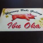Ibu Oka Babi Guling @ Bali