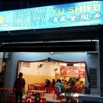 Restoran Yu Shifu 魚師傅清蒸金鳳魚 @ Bandar Puteri, Puchong