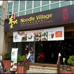 Noodle Village Restaurant 麵香村 @ Bandar Puteri, Puchong