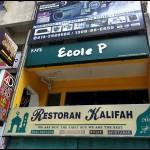 Ecole P @ Damansara Uptown, PJ