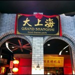 Grand Shanghai Tea House 大上海茶樓 @ Setiawalk, Puchong