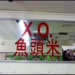 Goon Wah XO Fish Head Noodle 冠华XO鱼头米 @ Kuchai Lama