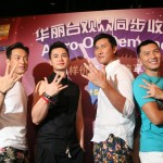 Astro On Demand Drama Promo Tour at Paradigm Mall (Featuring Joe Ma马德钟, Him Law 罗仲谦, Oscar Leung 梁烈唯 & Benjamin Yuen 袁伟豪)