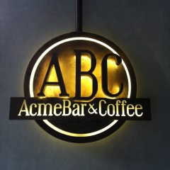Acme Bar & Coffee (ABC) @ The Troika