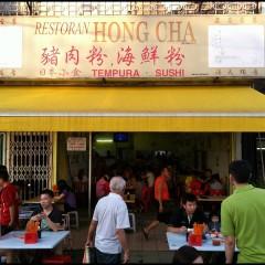 Hong Cha Restaurant 洪茶馆猪肉粉海鲜粉 & Kedai Makanan Ah Loy 亚来咖哩面冷气饭店 @ OUG