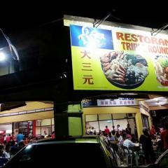 Restaurant Triple Round (大三元海鲜饭店) @ Bukit Beruntung