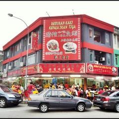 Restoran Kari Kepala Ikan Tiga @ Bandar Puchong Utama