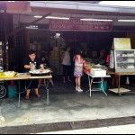 Sin Sang Loong Hakka Pan Fried Hot Plate Pau @ Sungai Buloh