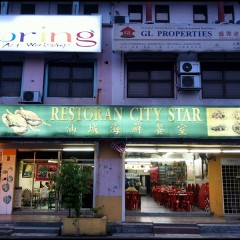 Restoran City Star 汕城海鲜饭店 @ Aman Suria