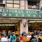 Restoran Wong Poh (旺来海鲜饭店) @ Bukit Mayang Mas