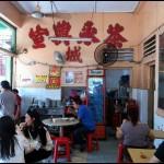Restoran Win Heng Seng (永兴城茶室) @ Jalan Imbi