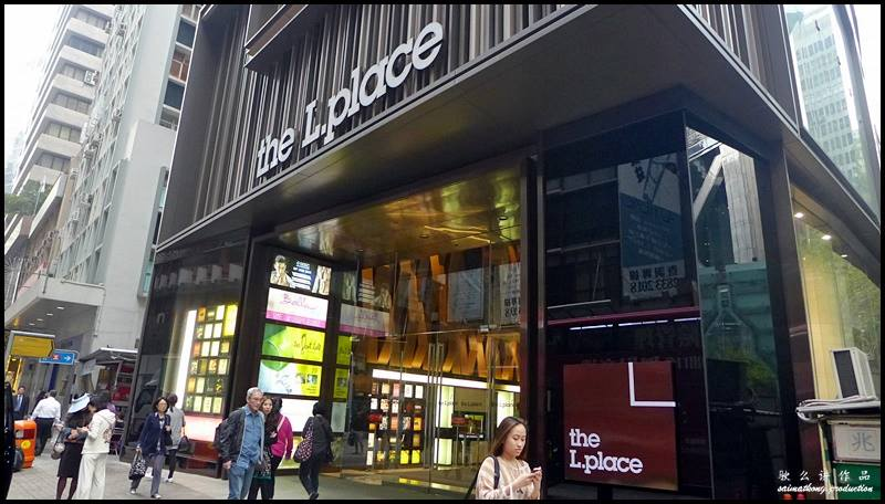 The L. Place, Central 中環