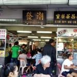 Robert's Char Kuey Teow & Wan Tan Mee @ Kedai Kopi Wah Cheong (华昌茶餐室) Section 17