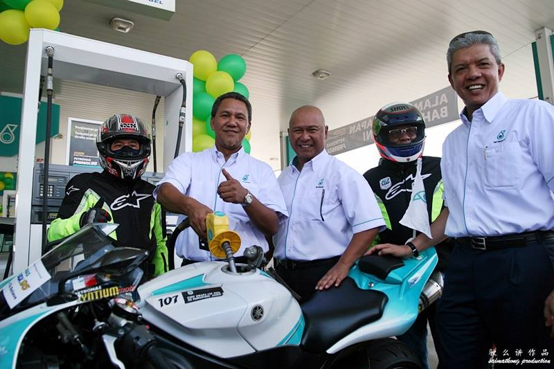 New Petronas PRIMAX 95 with Advanced Energy Formula - more power, better fuel economy