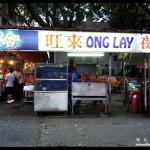 Thomas Western @ Restoran Ong Lay, OUG