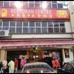 Restaurant Lek Lek (亞烈家乡美食饭店) @ Seri Kembangan