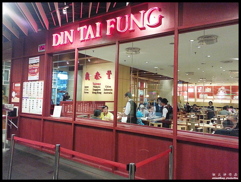 Din Tai Fung 鼎泰豐 @ The Gardens Mall, Mid Valley Megamall