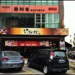 Zok Noodle House (竹面馆) @ Bandar Puteri, Puchong