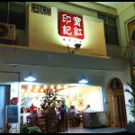 Pu'er Tea Shop & Restaurant 寶紅印記 @ Sri Petaling