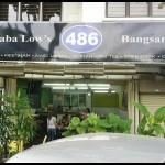 Baba Low's 486 @ Lorong Kurau, Bangsar