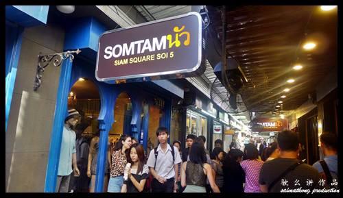 Som Tam Nua @ Siam Square Soi 5, Bangkok