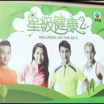 "Wellness On The Go 2 ""星级健康 2"" Promo Event @ Boulevard, Paradigm Mall  [Featuring Ruco Chan 陈展鹏, Oscar Leung 梁烈唯, Sharon Chan 陈敏之 & Benjamin Yuen 袁伟豪]"
