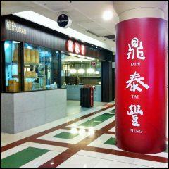 Din Tai Fung (鼎泰豐) @ One Utama