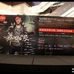 Show Luo Over the Limit Concert Promo Tour @ Paradigm Mall 羅志祥世界巡回演唱会造势活动歌迷媒体见面会