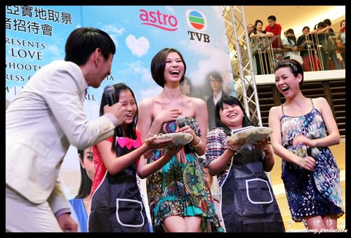 Rojak Contest : Outbound Love to be filmed in Malaysia 《单恋双城》